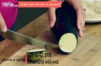 آموزش آشپزی بین المللی-www.118file.com