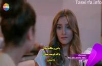 دانلود تیزر قسمت آخر سریال عشق_فرشته_ها با زیرنویس فارسی