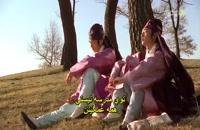 قسمت 5 سریال کره ای دو دوست HD