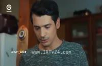 دانلود قسمت189 سریال عشق اجاره ای دوبله فارسی