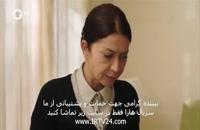 دانلود قسمت 71 سریال فضیلت خانم دوبله فارسی