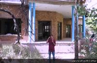 ویرانهای از خانه پدر شعر نو نیمایوشیج در تهران