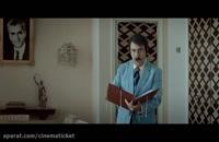 دانلود رایگان فیلم مصادره با لینک مستقیم ( بدون خرید و کاملا رایگان)