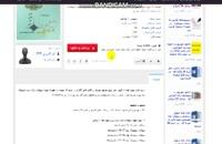 خلاصه کتاب متون فقه 2 دکتر صدری + چند دوره نمونه سوال {برای پیام نوری ها}