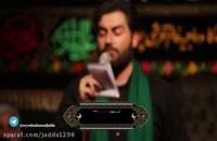 مداحی سید محمود جدا - شور مدافعان حرم - محرم
