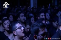 منم گدای فاطمه (صفا و مروه دیده ام) محمود کریمی | فاطمیه 97