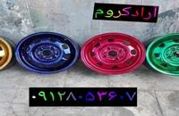 ساخت دستگاه کروم پاشی/فانتا کروم پاششی/فلوک پاش/02156571305