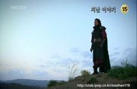 سریال سرزمین بادها ( 11 )