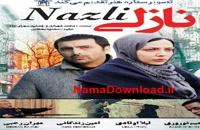 دانلود رایگان فیلم سینمایی نازلی با لینک مستقیم