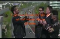 سریال ساخت ایران2 قسمت8 | قسمت هشتم فصل دوم ساخت ایران هشت (میهن ویدئو) ۴k