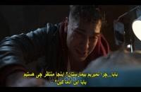 قسمت 1 سریال محافظ - The Protector با زیرنویس فارسی