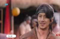 دانلود قسمت 31 سریال افسانه اوک نیو