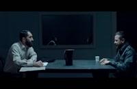 دانلود حلال و قانونی فیلم سینمایی مصادره