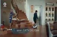 دانلود قسمت 136 ماکسیرا دوبله فارسی سریال
