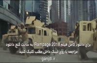 دوبله فارسی فیلم Rampage 2018