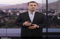 علیرضا سیف - پلاسکوی تخریب شده!