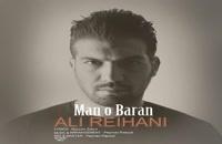 علی ریحانی آهنگ من و باران