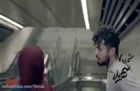 فیلم شماره 17 سهیلا/دانلود فیلم ایرانی