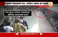 حادثه عجیب در هند