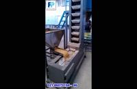 دستگاه بالابر حبوبات