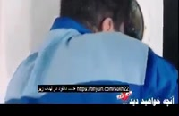 دانلود ساخت ایران 2 قسمت 22 کامل / قسمت آخر ساخت ایران دو + خیلی قشنگه