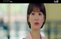 سریال کره ای Encounter (رویارویی) قسمت اول