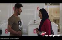 قسمت 22 ساخت ایران 2.