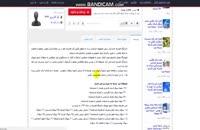 سوالات آزمون ورودی دانشگاه افسری امام علی - همراه با پاسخنامه