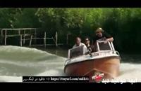 ساخت ایران 2 قسمت 21 به طور کامل / دانلود قسمت 21 ساخت ایران - 1080P