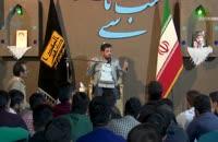 سخنرانی استاد رائفی پور با موضوع تحلیل اتفاقات اخیر کشور - تهران - 1397/03/05