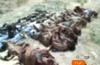اولین تصاویر از اجساد تیم تروریستی منهدم شده در غرب کشور