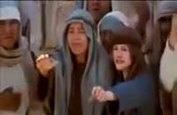 شرح زندگی عیسی مسیح به زبان مریم مجدلیه