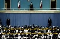 عید قربان در کلام رهبری