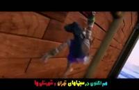 دانلود رایگان انیمیشن فیلشاه