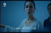 قسمت 17 سریال عشق سیاه و سفید دوبله فارسی