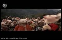 فیلم سینمایی شهر موشها