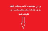 """""""زری فتحی"""" داور زن فوتسال کیست؟+ بیوگرافی و عکس"""
