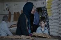 دانلود رایگان فیلم ایرانی سینمایی یحیی سکوت نکرد