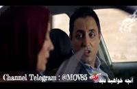دانلود رایگان سریال ساخت ایران2 قسمت15 کانال تلگرام ما : MOV85@