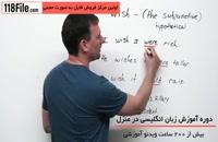 یادگیری زبان انگلیسی در خانه بصورت گام به گام