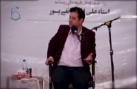استاد رائفی پور - تفاوت مدیران انقلاب اسلامی و جمهوری اسلامی