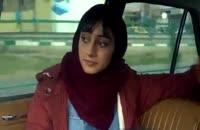 فیلم سینمایی ایرانی فِراری (کانال تلگرام ما Film_zip@)