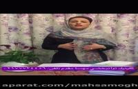 بهترین کلینیک گفتار درمانی کار درمانی درمان اوتیسم، لکنت شرق تهران مهسا مقدم