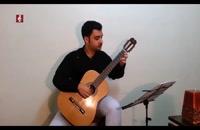 ملودی ساده گیتار