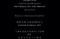 Noam Chomsky: The Occupation of Palestine (A Short History) 2003