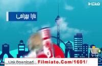 قسمت چهاردهم ساخت ایران2 (سریال) (کامل) | دانلود قسمت14 ساخت ایران 2 (خرید) - از نماشا'