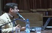 سخنرانی استاد رائفی پور با موضوع دلایل اهانت به پیامبر - اراک - 9 بهمن 1391