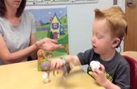 حرف نزدن کودک 2.5 ساله.درمان09120452406بیگی.حرف نزدن کودک.
