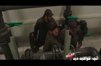 دانلود سریال ساخت ایران 2 قسمت 11 با لینک مستقیم