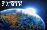 آهنگ زمین از محمد نصیری(پاپ)